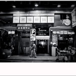 Hong Kong in B & W