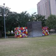 Discovery Green Jones Lawn and